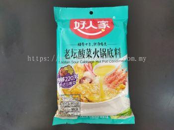HRJ Laotan Sour Cabbage Hot Pot Condiment 300gm
