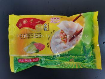 HRD Pork Chives Dumpling 20pcs