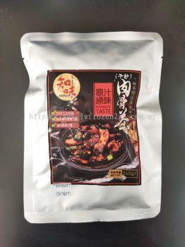 Zimei Dry Bak Kut Teh ֪ζ����Dz� 350gm+-