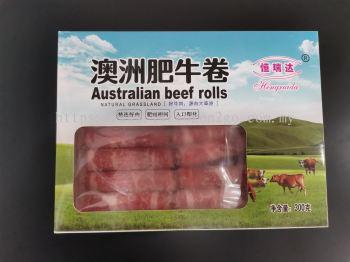 HRD Aust Beef Slices ţ��� 300gm