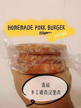 Pork Burger Patty 3pcs per pcs150gm