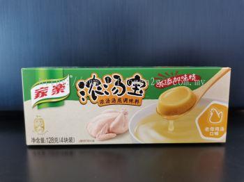 Dajiale Chikcken Soup Stock 128gm