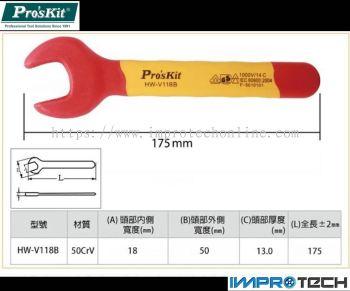 PRO'SKIT [HW-V118B] VDE 1000V Insulated SingleOpen End Wrench 18mm