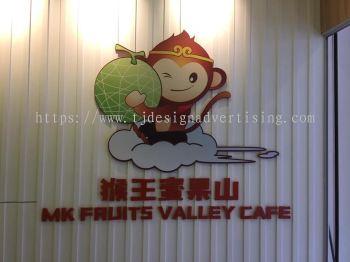 MK FRUIT VALLEY CAFE