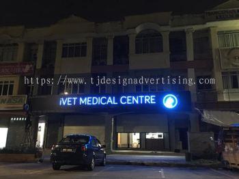 Box-Up 3D Signage -  VET MEDICAL CENTRE
