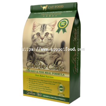 Chicken & Fish Meal Formula / For Cat