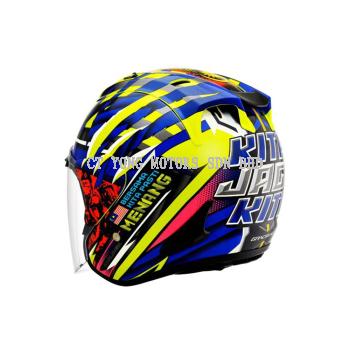 Gracshaw Kita Jaga Kita Limited Edition Helmet