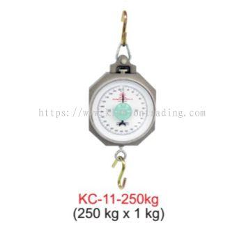 KC-11-250kg (250 kg x 1 kg)