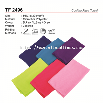 TF 2496 Cooling Face Towel