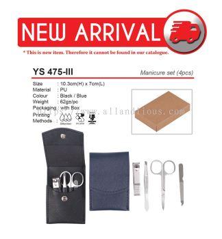 YS 475-III Manicure Set (4pcs)