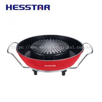 Hesstar 2-in-1 BBQ Grill with Hot Pot 1800W HB-36G