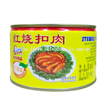 GuLong Stewed Pork Sliced
