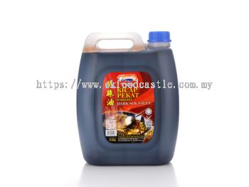 Yong Guan Dark Soy Sauce (Standard)