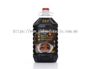 Yong Guan Pure Sesame Oil