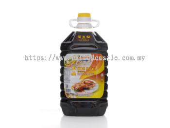 Yong Guan Soy Sauce (Special)