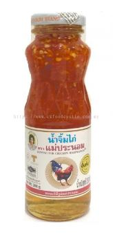 Maepranom CHILI THAI  260 G