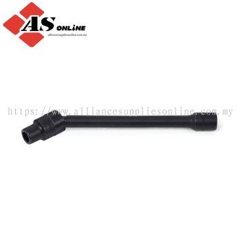 "SNAP-ON 1/4"" Drive 6-Point Metric 7 mm Swivel Ball Extension Power Socket / Model: PTSXM607"