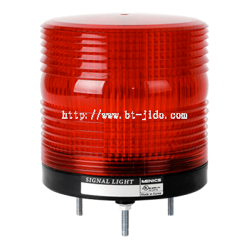MS115C Series D115mm LED Only Flashing Signal Light