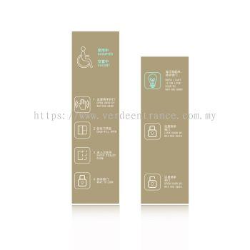 CNB-238G Handicap Toilet Button