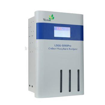 LSGG-5090Pro Online Phosphate Analyzer