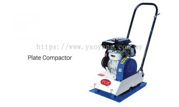 Plate Compactor FC90