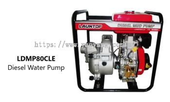 Diesel Water Pump LDMP80CLE