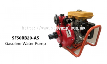 Gasoline Water Pump SF50RB20-AS
