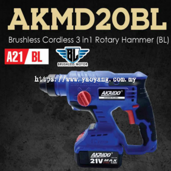 Brushless Cordless 3 in 1 Rotary Hammer(BL) AKMD20BL