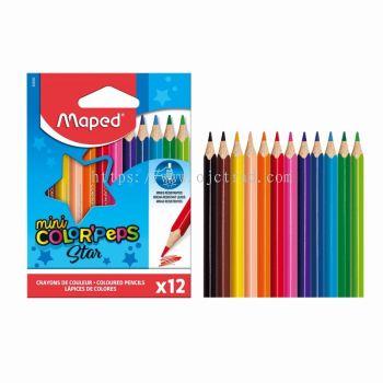 12pcs Mini Colour Pencils