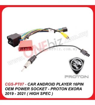 CAR ANDROID PLAYER 16PIN OEM POWER SOCKET - PROTON EXORA 2019 - 2021 ( HIGH SPEC )-CGS-PT07