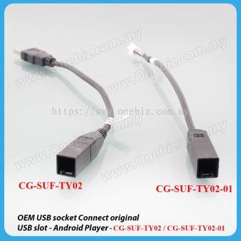 Cogoo Socket USB OEM Toyota - CG-SUF-TY02 / CG-SUF-TY02-01
