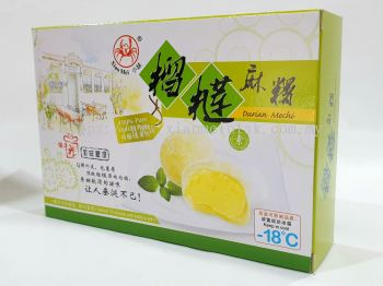 Xiao Mei Durian Mochi
