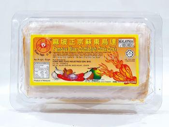 Xiao Mei Famous Muar Cuttlefish Otak-Otak