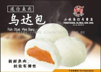 Xiao Mei Fish Otak Mini Buns