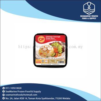 Chicken Sausage Fried Rice 250G