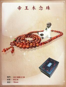 Natural Wooden Praying Beads