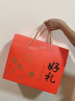 Package/Gift Set/Hampers