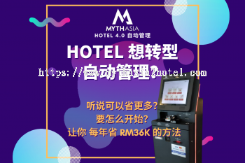 Hotel ��ת���Զ��� ȡ��õ� Revenue