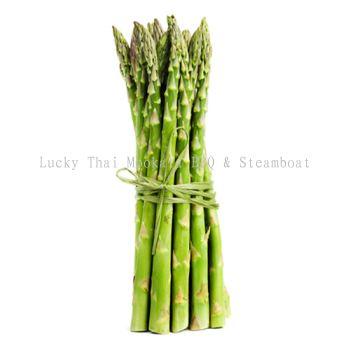 «�� Asparagus