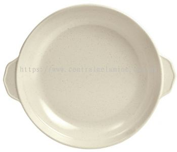 Soup Dish with Handle 3109, 3110 MS