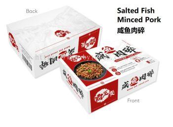 �������� Salted Fish Minced Pork