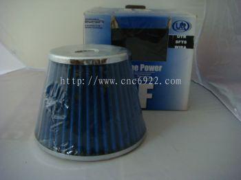 UTR SFTS FILTER- Wira (BLUE) (S/N: 001499)