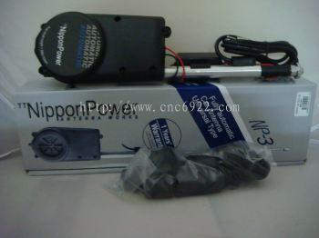 Nippon Power NP-3 FM/AM Antenna (S/N: 002788)