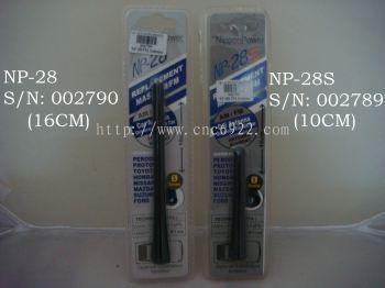 Nippon Power Car FM Antenna (S/N: 002790, S/N: 002789)