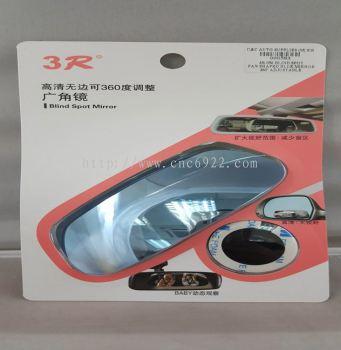3R 360' BLIND SPOT BLUE MIRROR (S/N:000583)