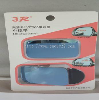3R BLIND SPOT BLUE MIRROR (S/N:001639)