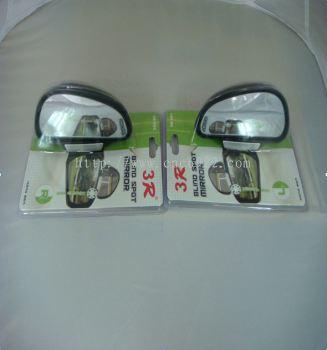 3R 092B BLIND SPOT MIRROR (S/N:002777) 3R 091B BLIND SPOT MIRROR (S/N:002776)