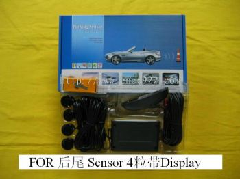 Reverse Sensor with Display