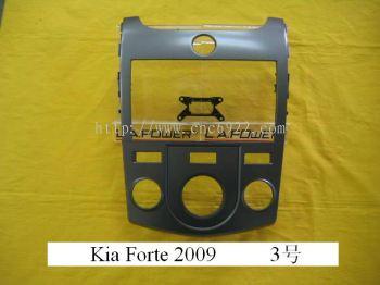 Forte 09''