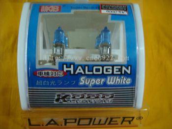 Super White Halogen Bulb